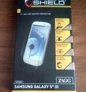 Защитная плёнка для дисплея телефона Samsung Galax