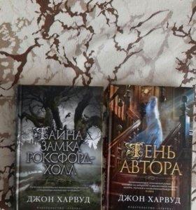 Интересные мистические книги