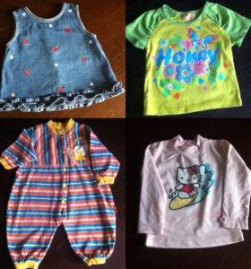 Одежда до года