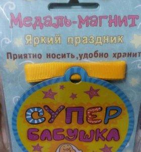 Медали- магниты.