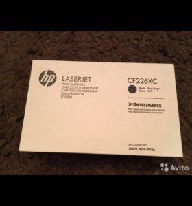 """Картридж HP 26X CF226XC для HP LJ Pro M402/M426 """"Н"""
