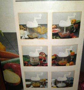 Комбайн кухонный механический
