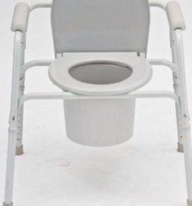 Кресло-стул с санитарным оснащением H020B