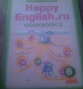 Рабочая тетрадь по английскому языку 6кл