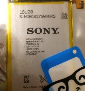 Аккумулятор для Sony Xperia