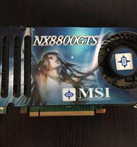 MSI GeForce 8800GTS 640 mb