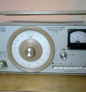 Генератор Г3-102