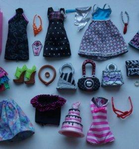 Вещи для кукол Monster High