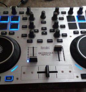 DJ Console Hercules