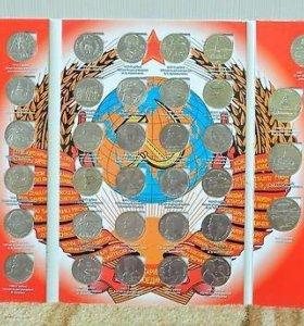 Альбом с монетами СССР.