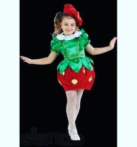 Новогодний костюм ягодка, клубника