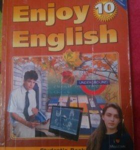 Английский язык Биболетова 10 класс