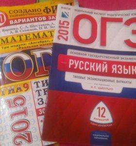 ОГЭ математика, русский