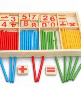 Математическая игрушка