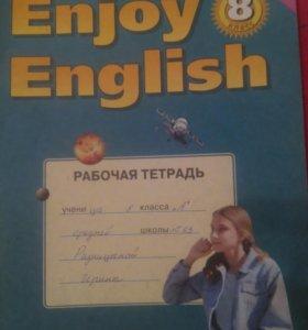 Рабочая тетрадь по английскому языку 8 класс Бибол