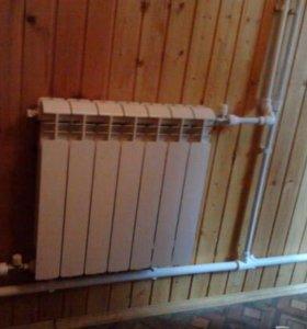 Водоснабжение отопление