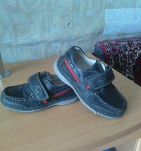 Ботинки и Туфли для мальчика