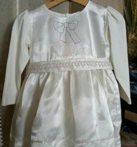 Платье новое атласное