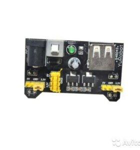 Модуль питания Arduino Power Supply MB102