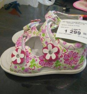 Босоножки новые sole mio 23 размер