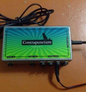 Contrapunctum power supply