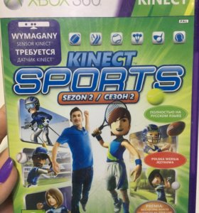 Игра на Xbox 360 Kinect sports season 2