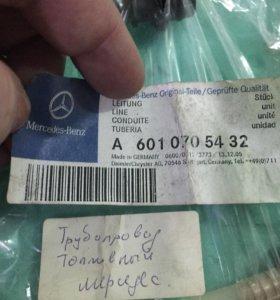 A6010705432 Mercedes трубка топливная