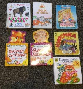 Книги детские пакетом