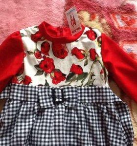 Платье размер 28