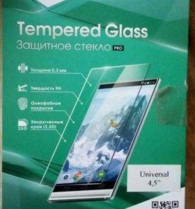 Уневерсальное защитное стекло