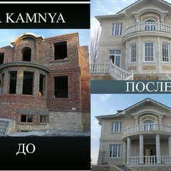 Облицовка домов природным камнем