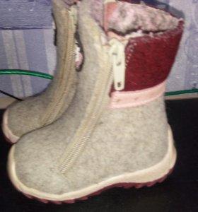 валенки и ботинки