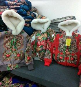 Курточки из шерсти