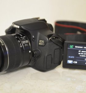 Canon 650D 18-55mm IS II