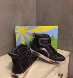 Осенние ботинки Капика