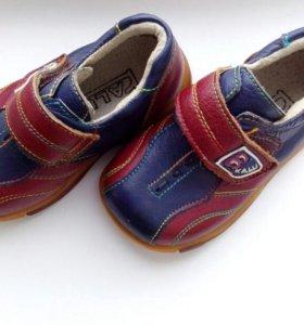 Ботинки Kalu