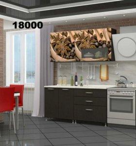 Кухня Кофейные зерна
