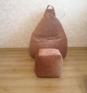 Кресло мешок новый