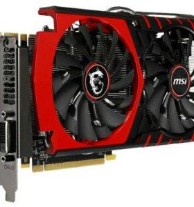 Geforce Gtx 970 MSI