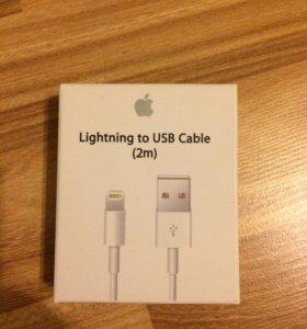 Зарядка оригинал iPhone 5,5s,6,6s,7