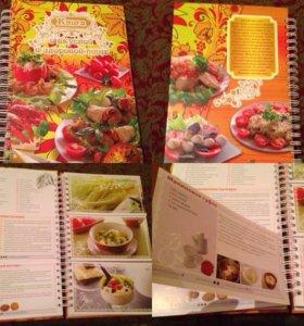 Книга рецептов( новая)