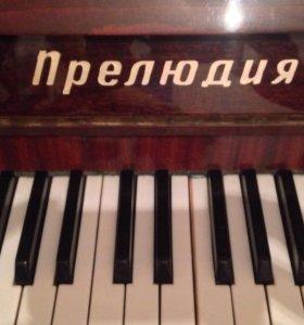 """🎹 Пианино """"Прелюдия"""" 🎹"""