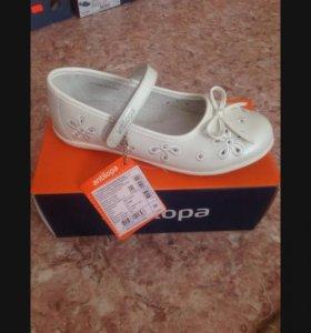 Продаются туфли новые на девочкум