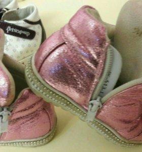 Демосезонные ботиночки