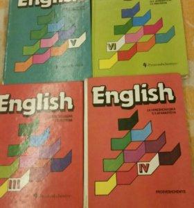 Английский язык учебник 3 4 5 6
