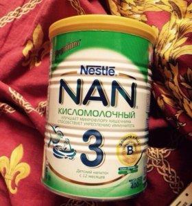 Смесь NAN кисломолочный 3 (3 банки)