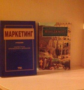 Книги( разные , листайте )