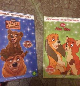 Две книжки для малышей