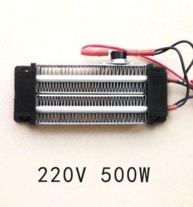 Керамический нагреватель воздуха 500 Вт 220 В.