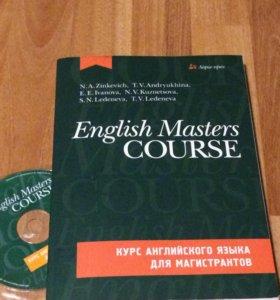 Английский учебник с CD